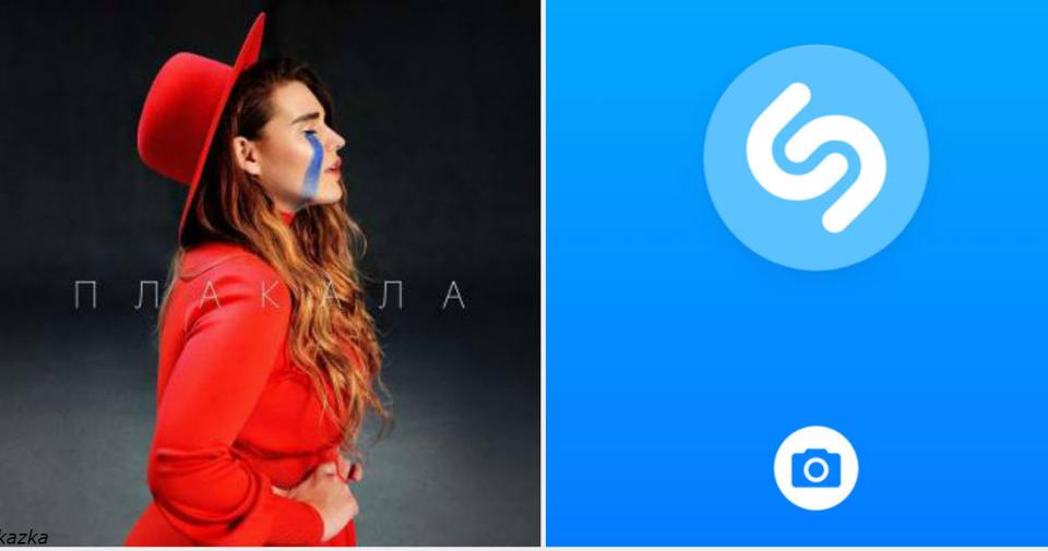 Суперхит ″Плакала″ попал в топ 10 самых популярных песен мира Песня уже набрала 6 миллионов просмотров только на YouTube.