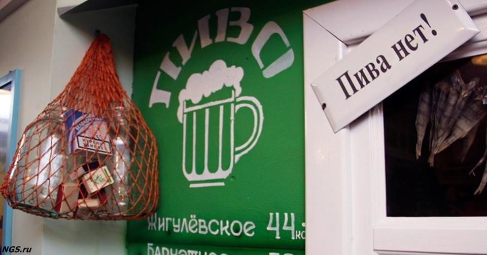 Из за глобального потепления планету ждет дефицит пива Учёные бьют тревогу.