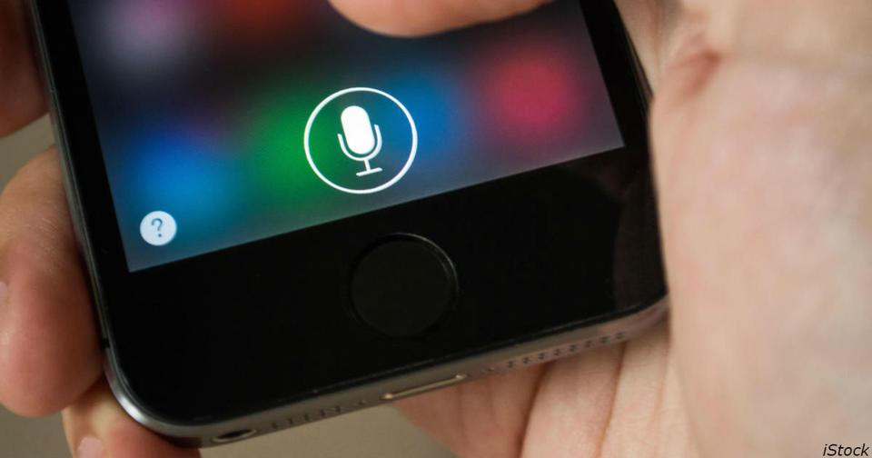 Ваш айфон теперь может тайно записывать ваши разговоры с полицией Кажется, меня арестовали)