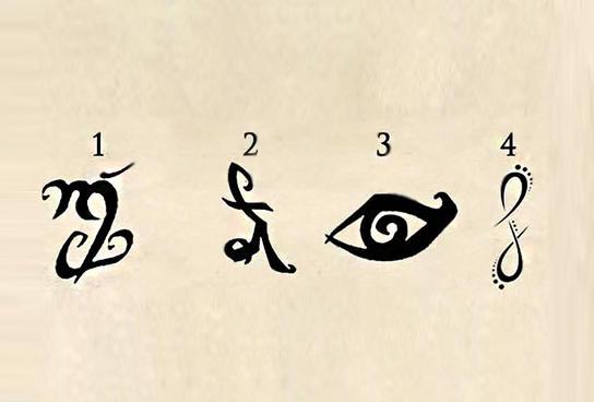 Выберите символ, который определит ваш текущий жизненный этап