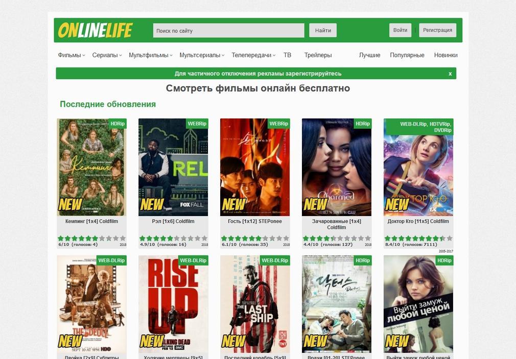 15 сайтов на которых удобнее всего смотреть фильмы и