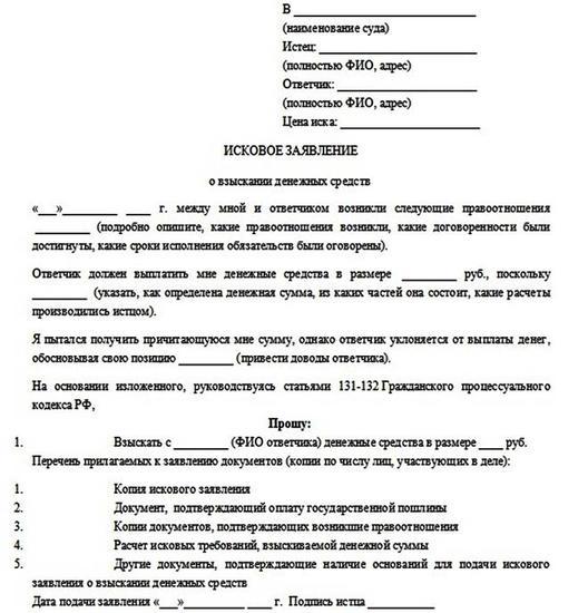 Заявление о втором гражданстве
