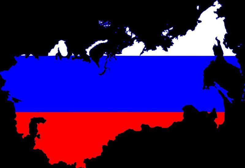 Страна Россия или Российская Федерация: как правильно называть?