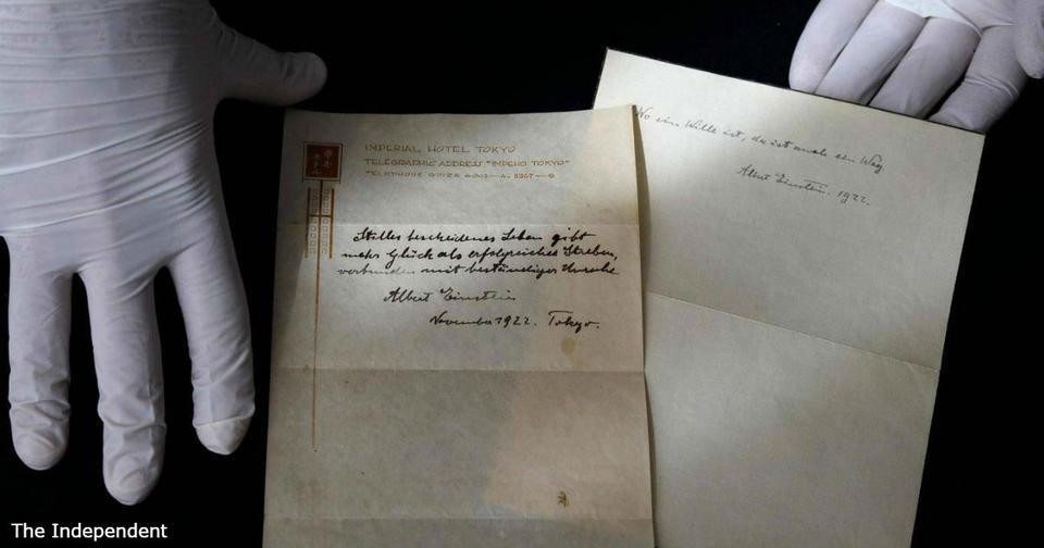 Письмо Эйнштейна, в котором он рассуждает о Боге, продали за  млн Ну ничего себе!