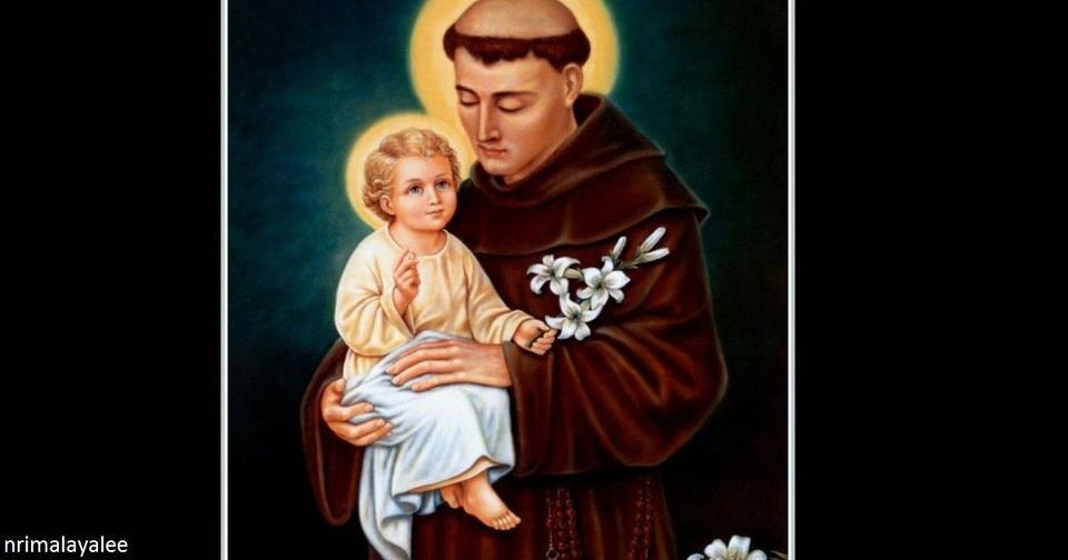 Молитва святому Антонию: повторяйте 9 вторников подряд Самая сильна защита!