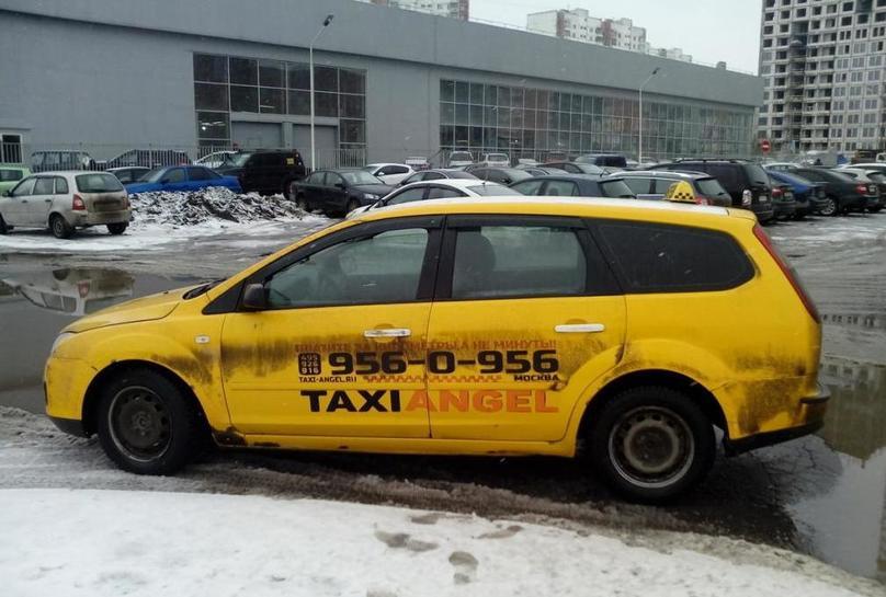 Такси «Ангел» (Москва): особенности обслуживания, условия, тарифы и отзывы