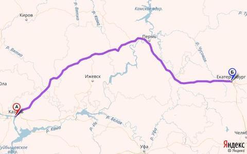 Екатеринбург Казань, расстояние между городами и варианты организации поездки