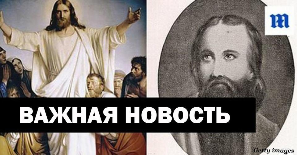 Иисус реально существовал, но был греком, а не евреем   и в документах его звали иначе