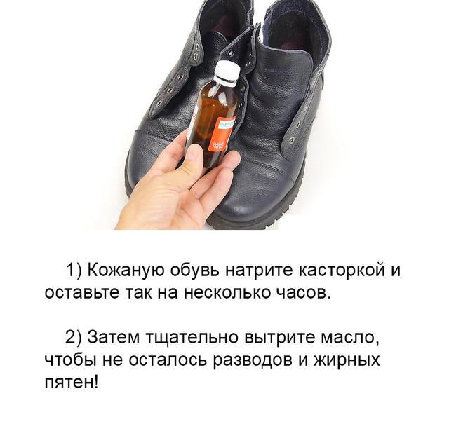 Сапожник дал 5 советов о том, как растянуть обувь