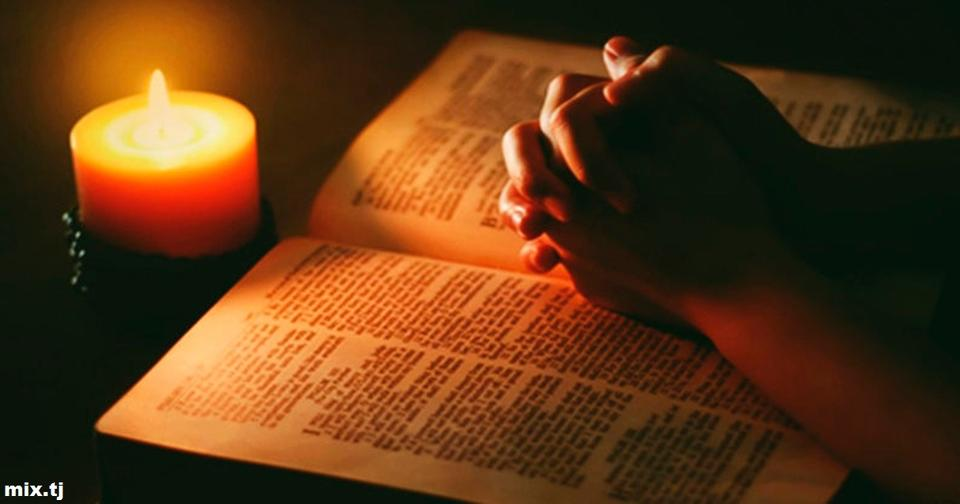 3 причины, по которым Бог не отвечает на ваши молитвы