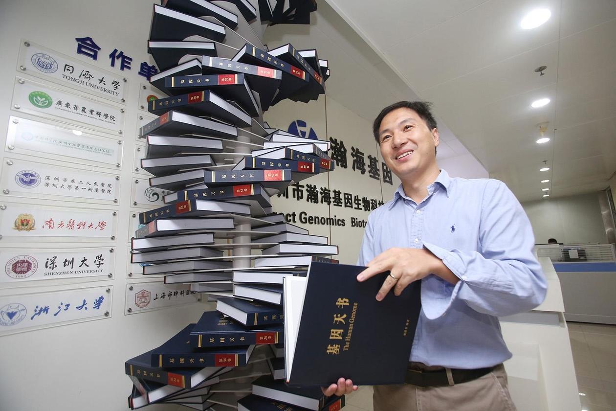 Помните исчезнувшего китайца, который сделал ГМО-детей? Вот подробности