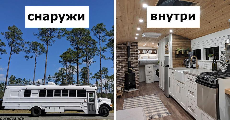 30 лучших домов на колесах, которые я когда либо видел