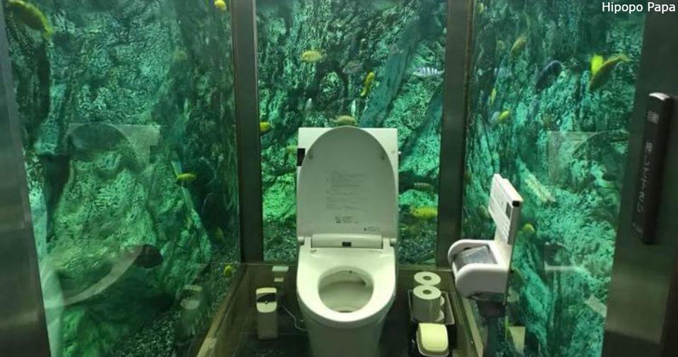 Этот японский туалет знаменит на весь мир. Сейчас вы поймете, почему