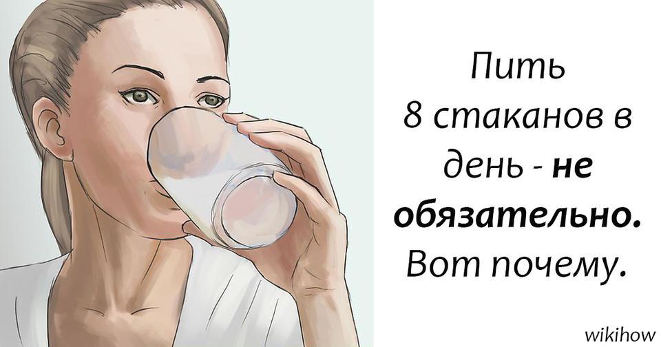 10 медицинских мифов, в которые давно давно пора перестать верить