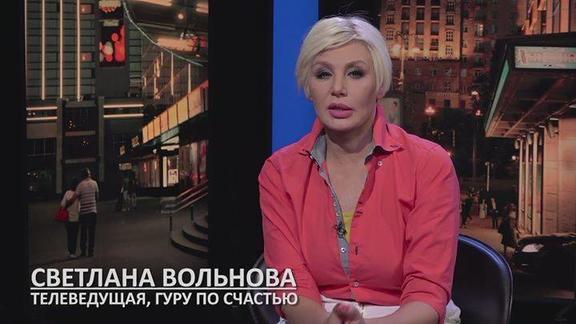 Светская львица Светлана Вольнова. Биография, личная жизнь