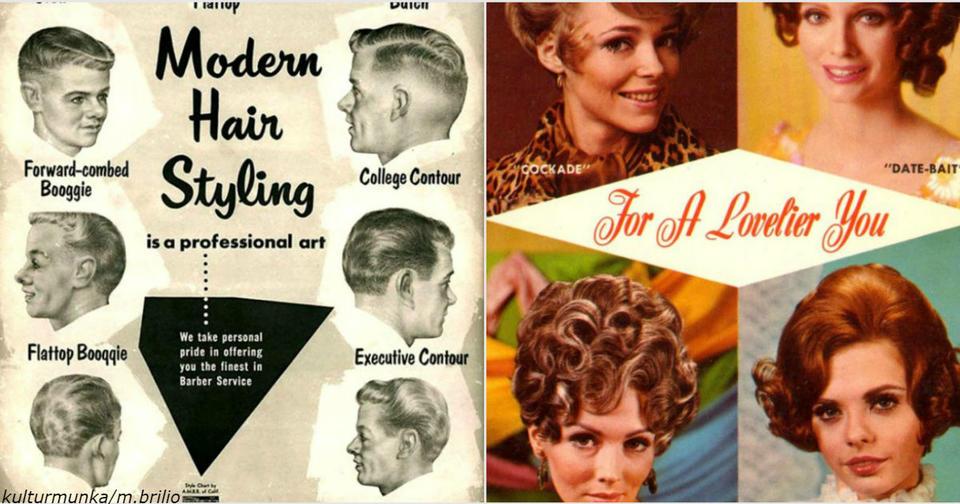 Винтажные причёски, которые носили наши родители и дедушки с бабушками