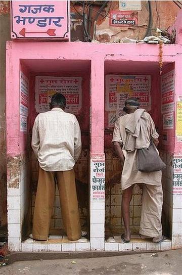 30 фото о том, как выглядит настоящая Индия - не на открытках и не в кино