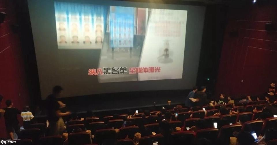 В Китае фотографии должников показывают как рекламу перед фильмами