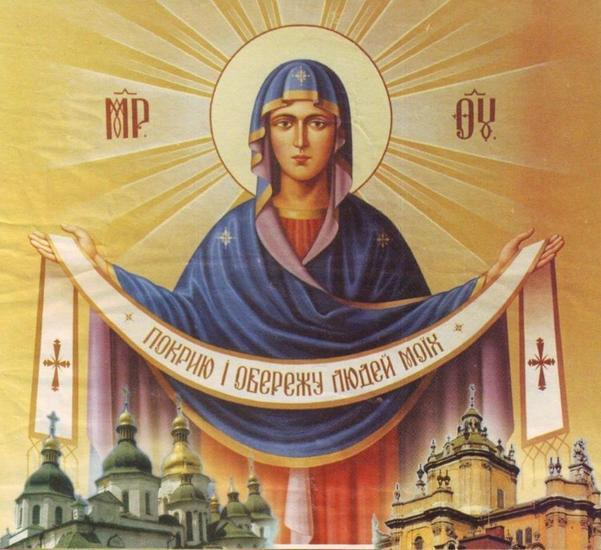 Если муж изменяет, поможет Пресвятая Богородица: молитва заговор на Покров