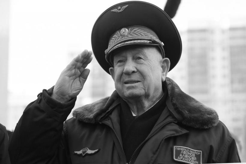 Он первым совершил выход в открвтый космос: легендарный космонавт Алексей Леонов скончался на 86 году жизни