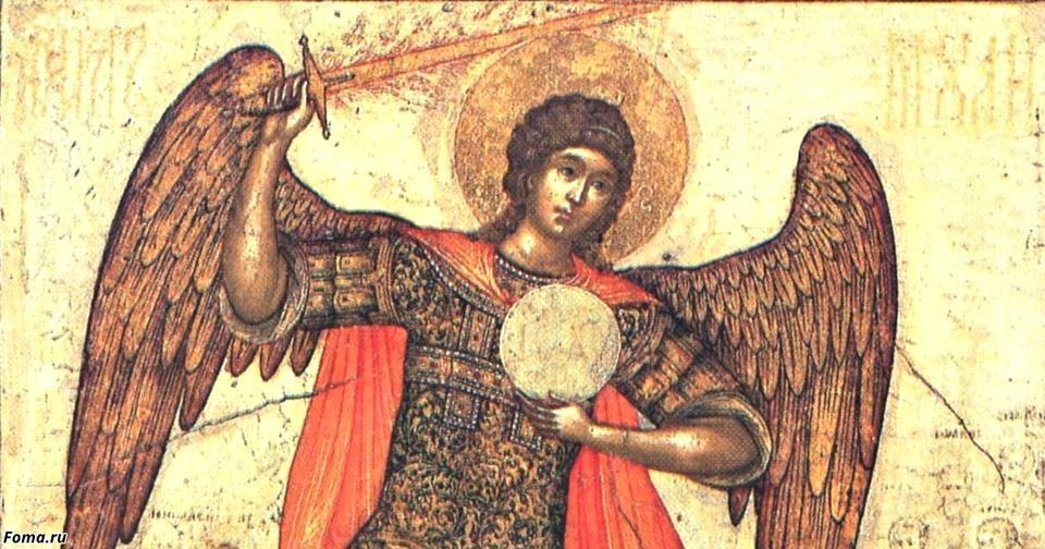 Сегодня день Михаила архангела. Вот что делать просто опасно