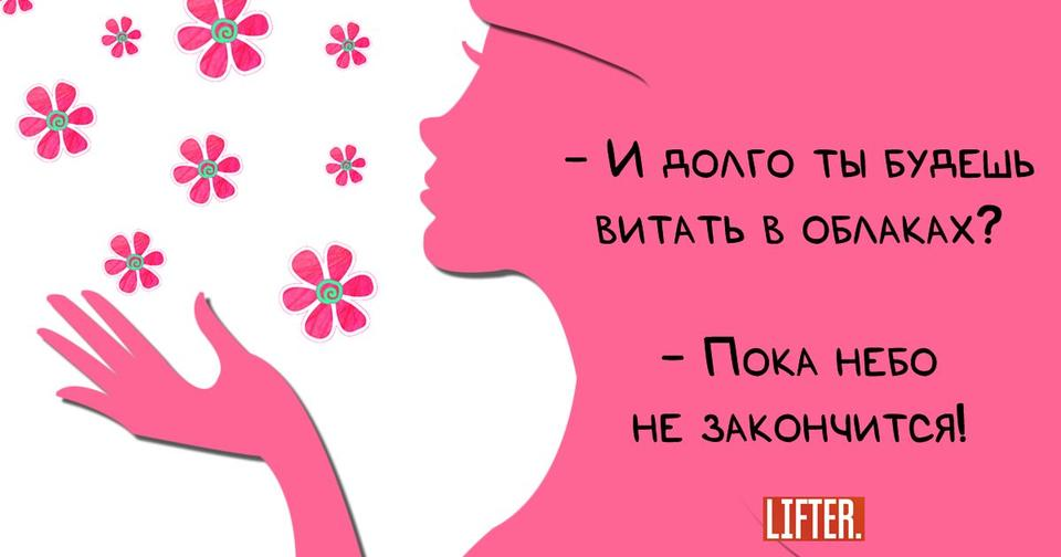 16 открыток о том, каково это — быть сильной женщиной