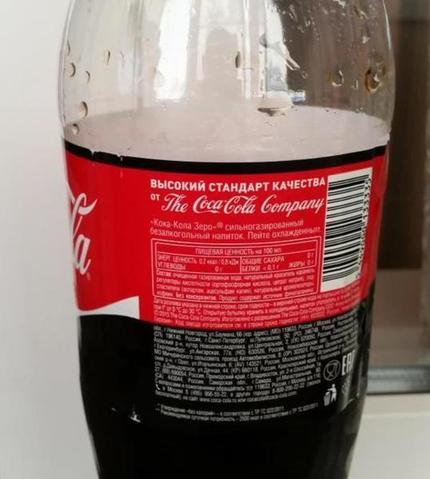 Куриные крылышки потушила в Кока-коле: получилось необычно, но вкусно