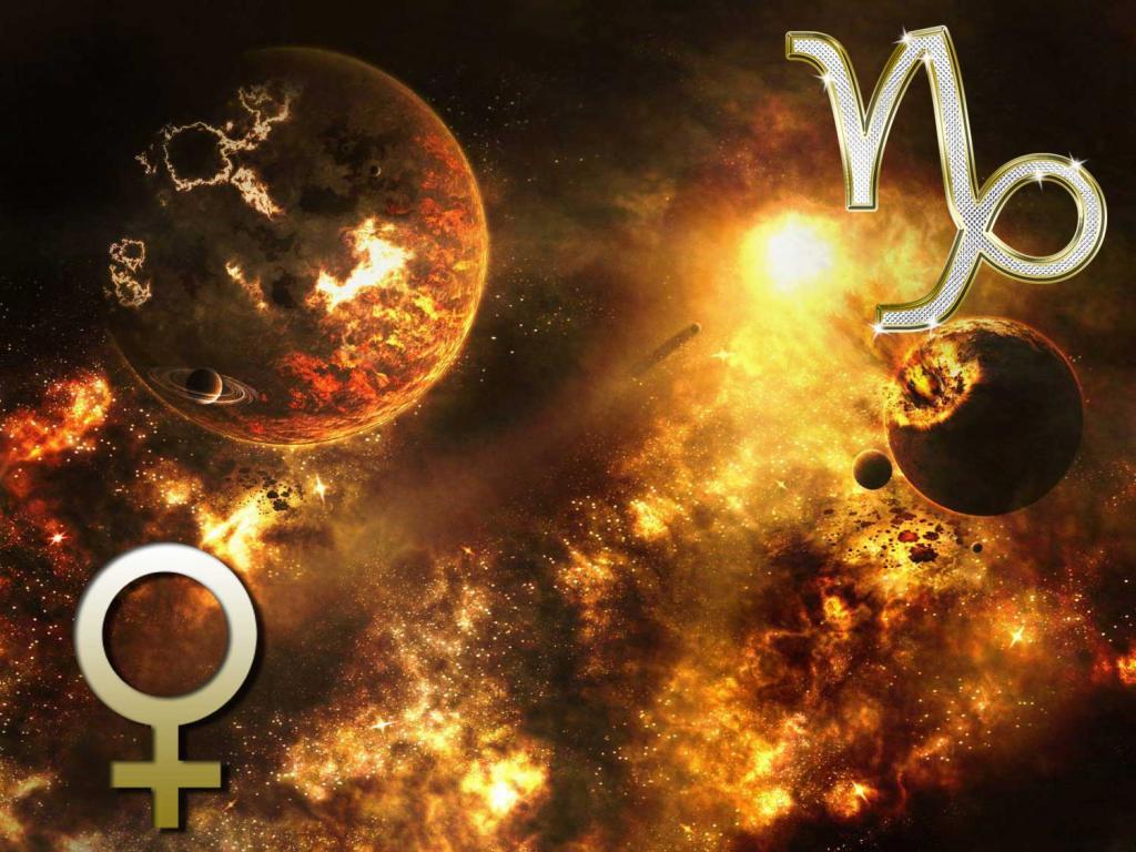 Венера переходит в знак Козерога: астрологи рассказали, какие дни будут самыми романтическими в январе