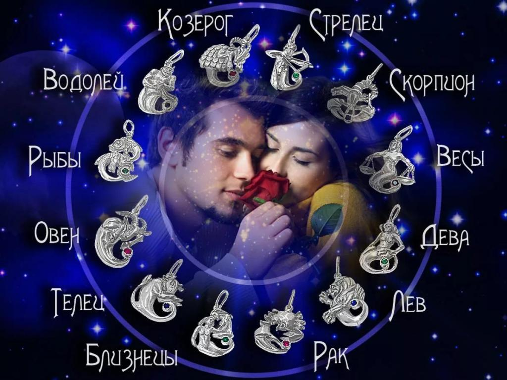 Любовь, отношения, семья: женский гороскоп для всех знаков зодиака на неделю с 7 по 13 марта