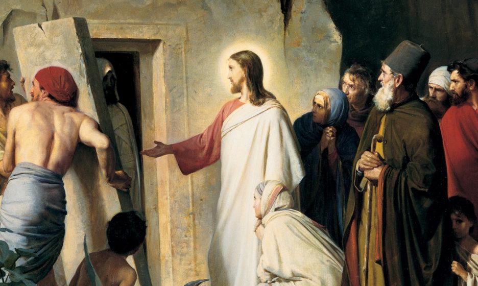 Лазарева суббота — 24 апреля: семь запретов великого праздника