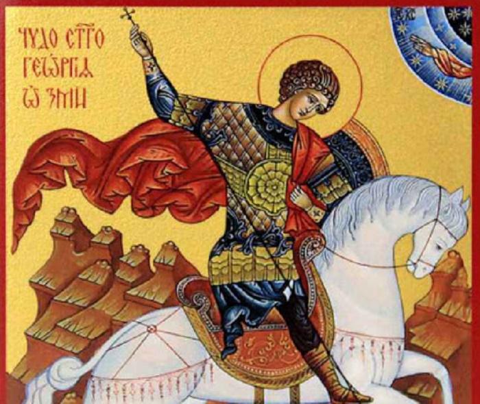Короткая молитва Георгию Победоносцу, которую читают перед выходом из дома, чтобы получить защиту