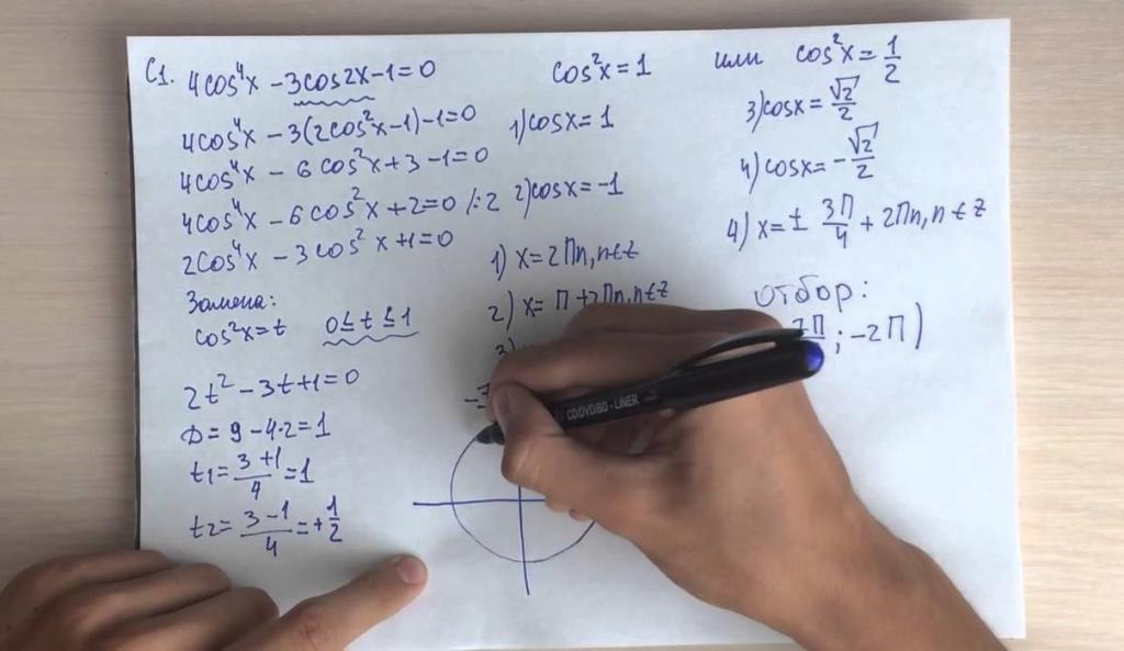 Не повторять чужих ошибок: названы главные проблемы школьников в ЕГЭ по математике