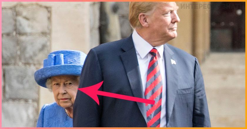 Не мужской поступок: Вот как Дональд Трамп опозорился перед королевой и всем миром