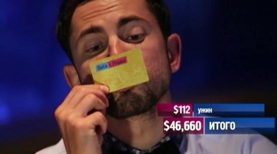 Вот откуда у передачи «Орел и решка» столько денег! Секрет, из за которого чуть не уволили ведущую...