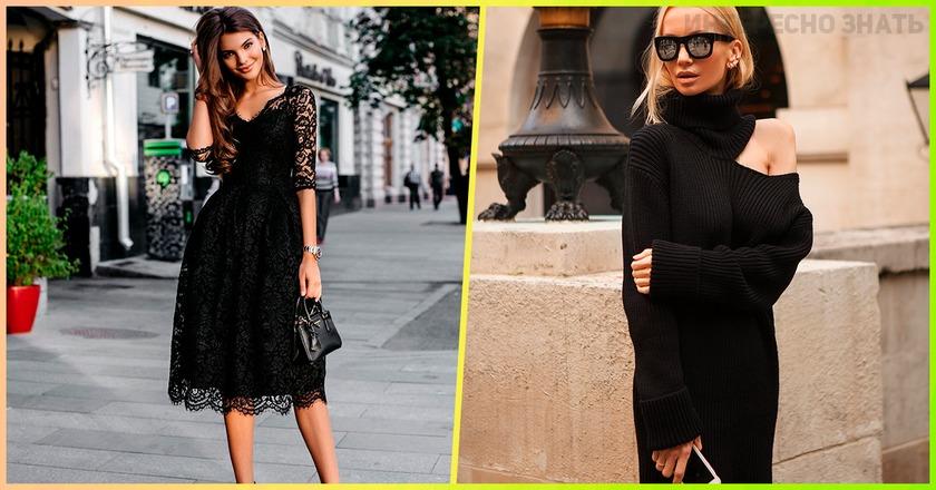 9223272319f Стильное маленькое черное платье в коллекциях осень-зима 2018-2019