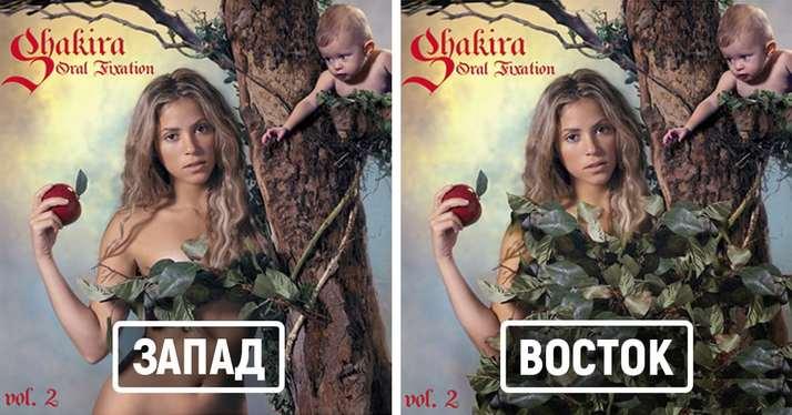 20 фотографий, которые покажут вам, как выглядят одна и те же реклама на Западе и Востоке