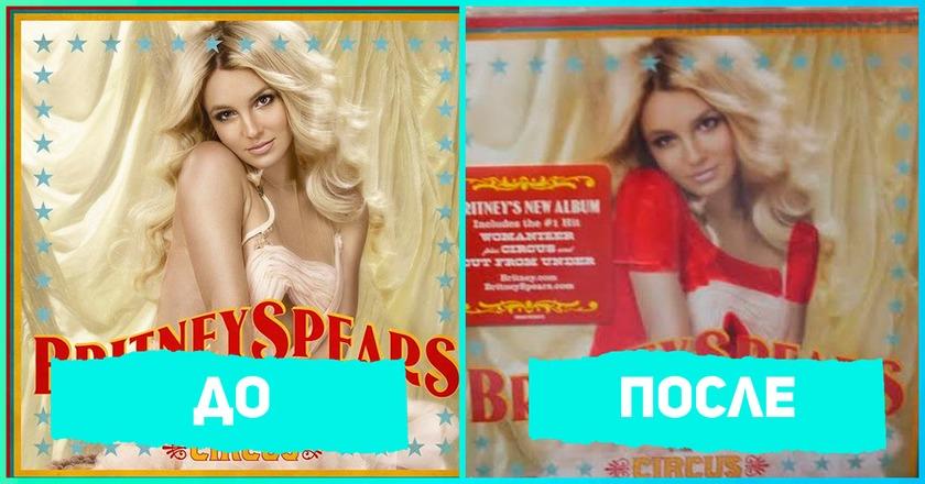 Вот как выглядит одна и те же реклама на Западе и Востоке