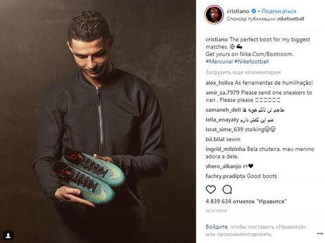 Сколько стоит один рекламный пост в Instagram-аккаунтах знаменитостей