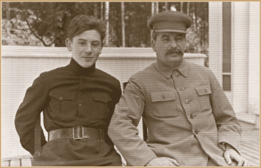 Красный принц . Взлёт ипадение Василия Сталина