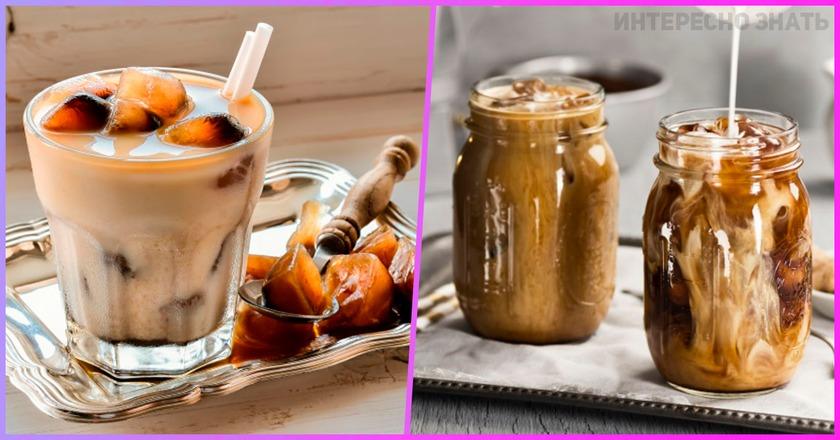 Крутые и простые рецепты холодного кофе, которые вы захотите приготовить прямо сейчас