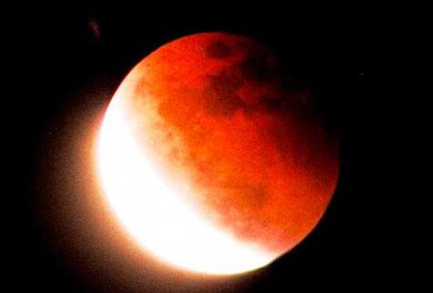 Будьте очень внимательны! Полнолуние Черной луны в Стрельце!