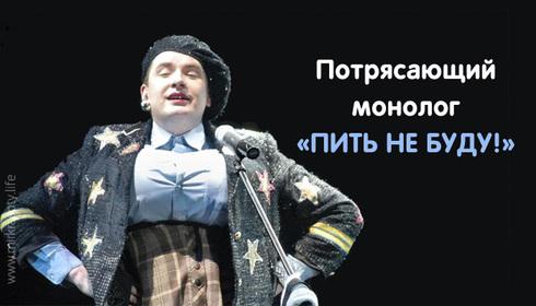 Хохотала до слез! Великолепный монолог Верки Сердючки «Пить не буду»